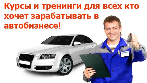 мастер приёмщик работа в москве от прямых работодателей
